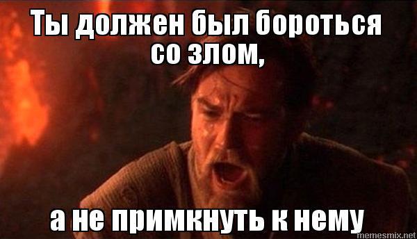 Эвакуатор, который эвакуировали Сургут, Эвакуатор, За рулем, Новости, к-Информ