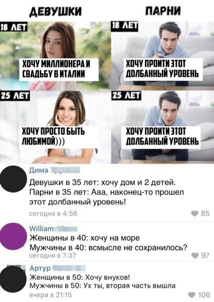 Стырено с вк Не мое, Не не мое, ВКонтакте, Скриншот, Комментарии