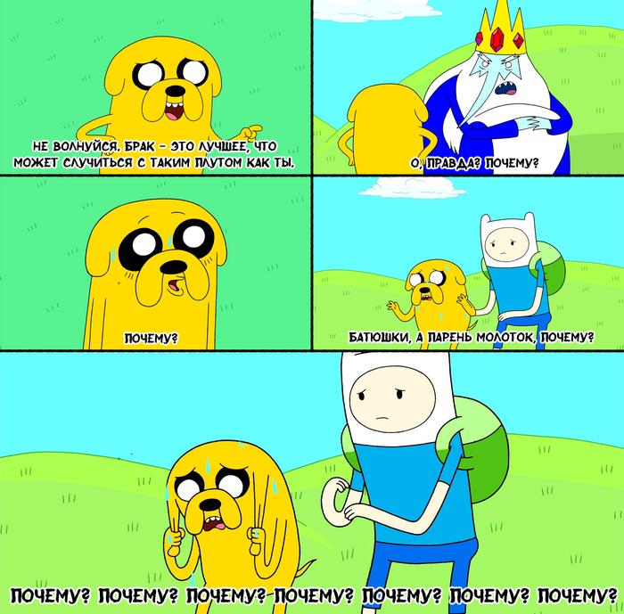 Моменты Adventure Time #3