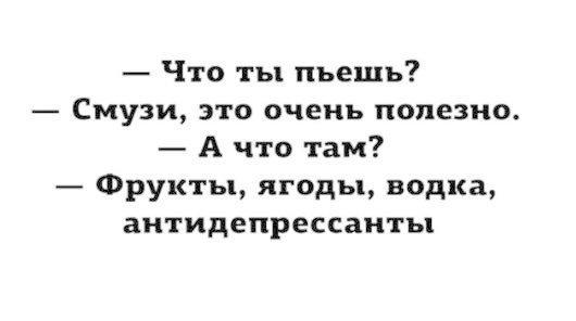 Это очень полезно)