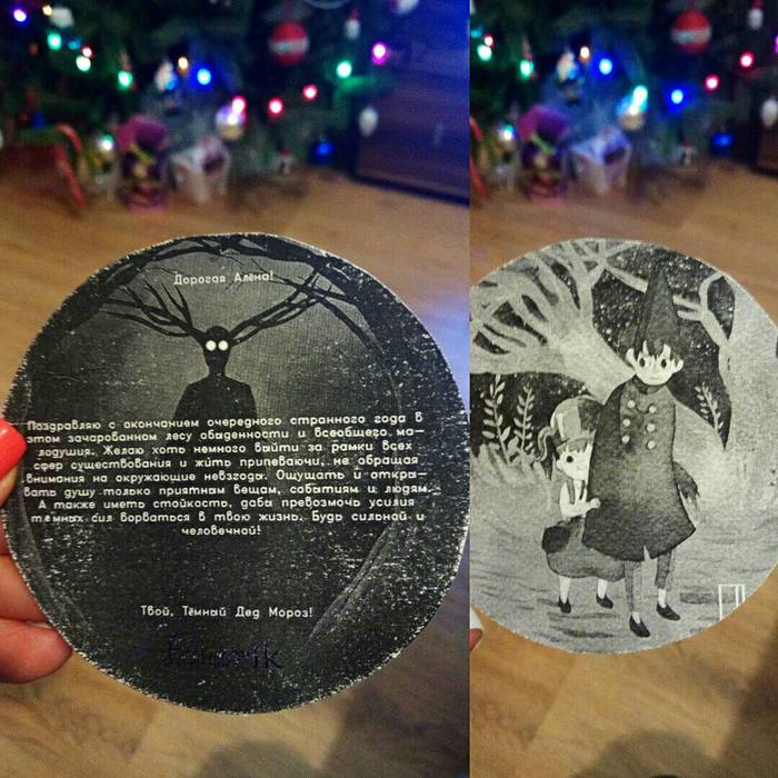 Поздний отчет от хорошей девочки Обмен подарками, Тайный Санта, Чудо, Приятности, Длиннопост