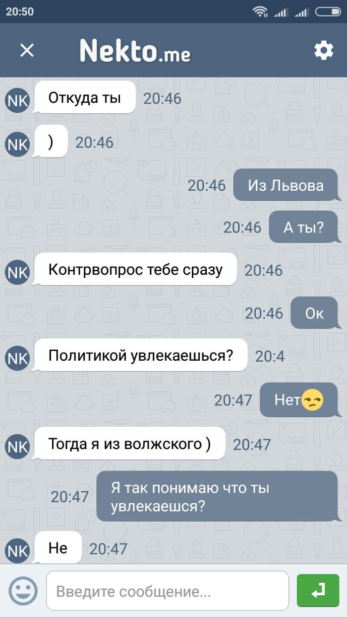 Украинский рулетка аноним играть в игровые автоматы ешки шампанское онлайн бесплатно без регистрации