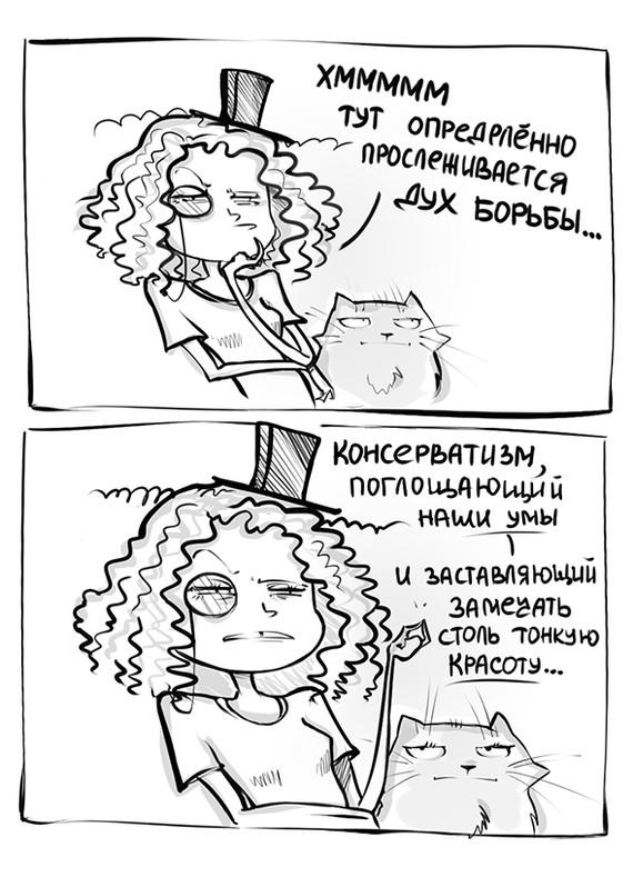 Про чувство прекрасного Кот, Ёлка, Новый Год, Комиксы, Длиннопост