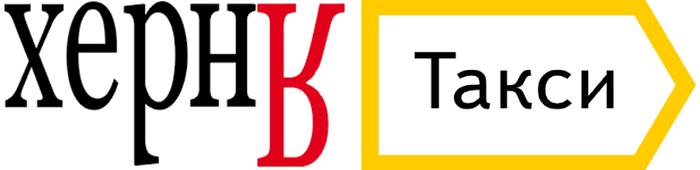 Яндекс такси - взгляд из таксопарка Яндекс Такси, Таксистские истории, Длиннопост