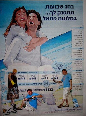 Как бывает традиционный еврейский секс