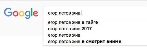 Егор Летов жив! + бонус внутри