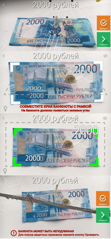 Живые два косаря или фотообман... Деньги, Косари, Скриншот, Длиннопост