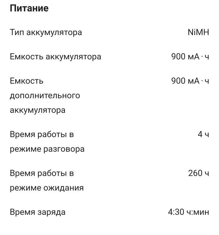 Nokia 3310 VS Современный смартфон Nokia 3310, Смартфон, Батарея, Зарядка для телефона, Длиннопост