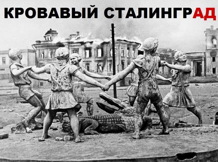 Самая кровавая битва всех времён и народов Вторая мировая война, Великая Отечественная война, Сталинград, Сталинградская битва, Битва за Сталинград, Длиннопост
