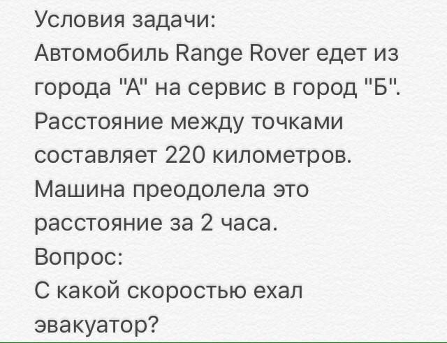 Приключения Land Rovera