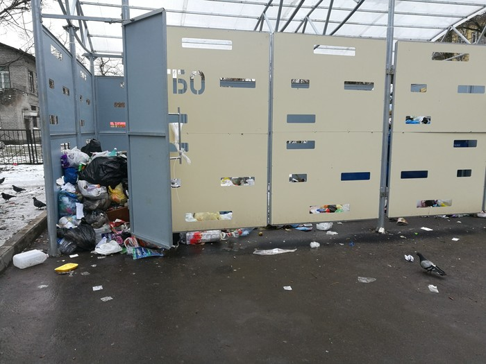 Вывоз мусора в нашем дворе Мусор, Жкх, 30 февраля, Длиннопост