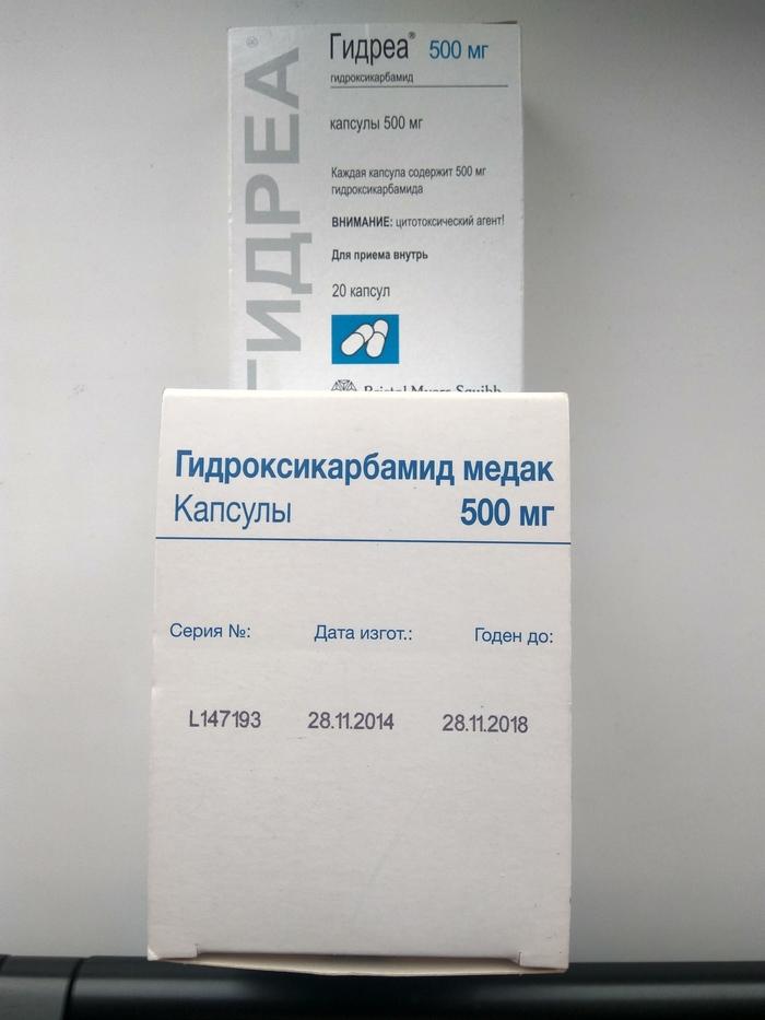 Отдам даром лекартства. Новокузнецк. Отдам лекарство, Лекарство от рака, Бесплатно!, Новокузнецк
