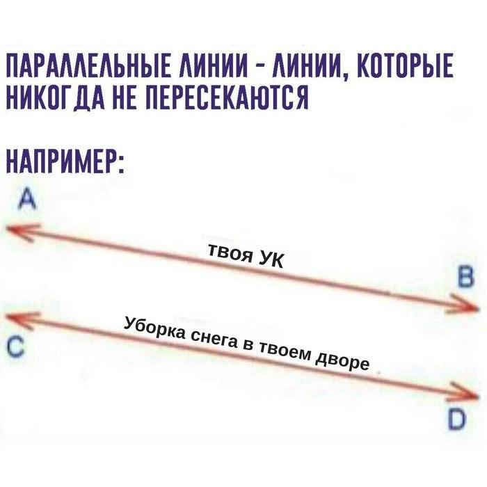 В связи с ситуацией в центральной части России