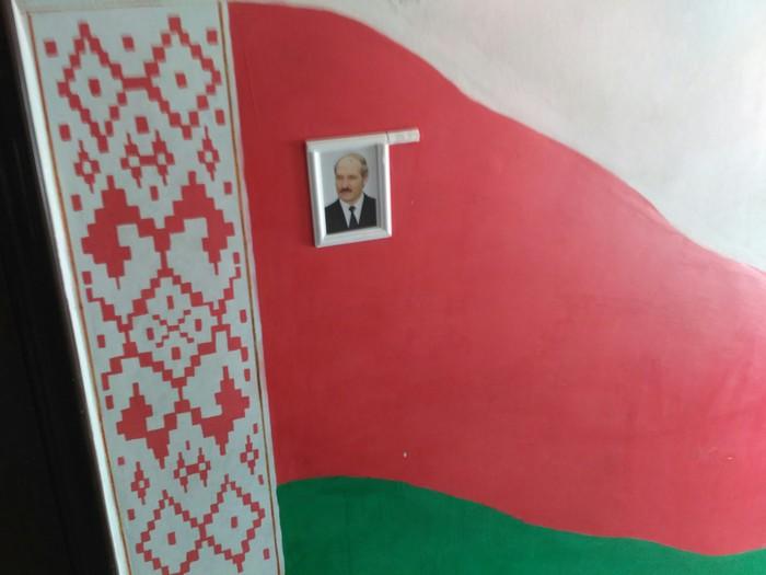 Когда ты настоящий патриот Подъезд, Батька, Беларусь, Гомель