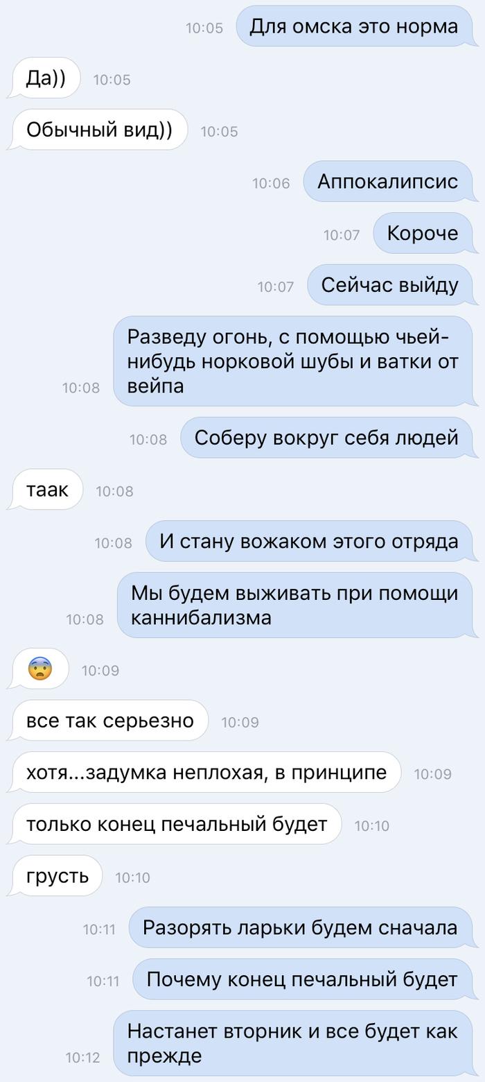 Московский снегопад глазами сибиряка Сибирь, Москва, Снегопад, Аппокалипсиса, Длиннопост