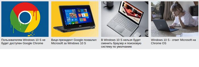 Фейк? Фейк, Microsoft, Анальный зонд, Некоторое дерьмо