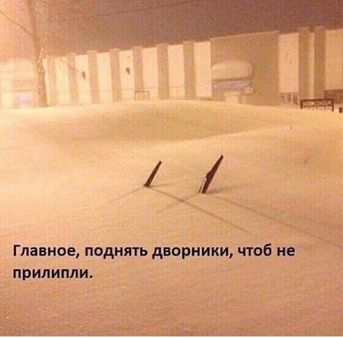 Неожиданный снег в начале февраля