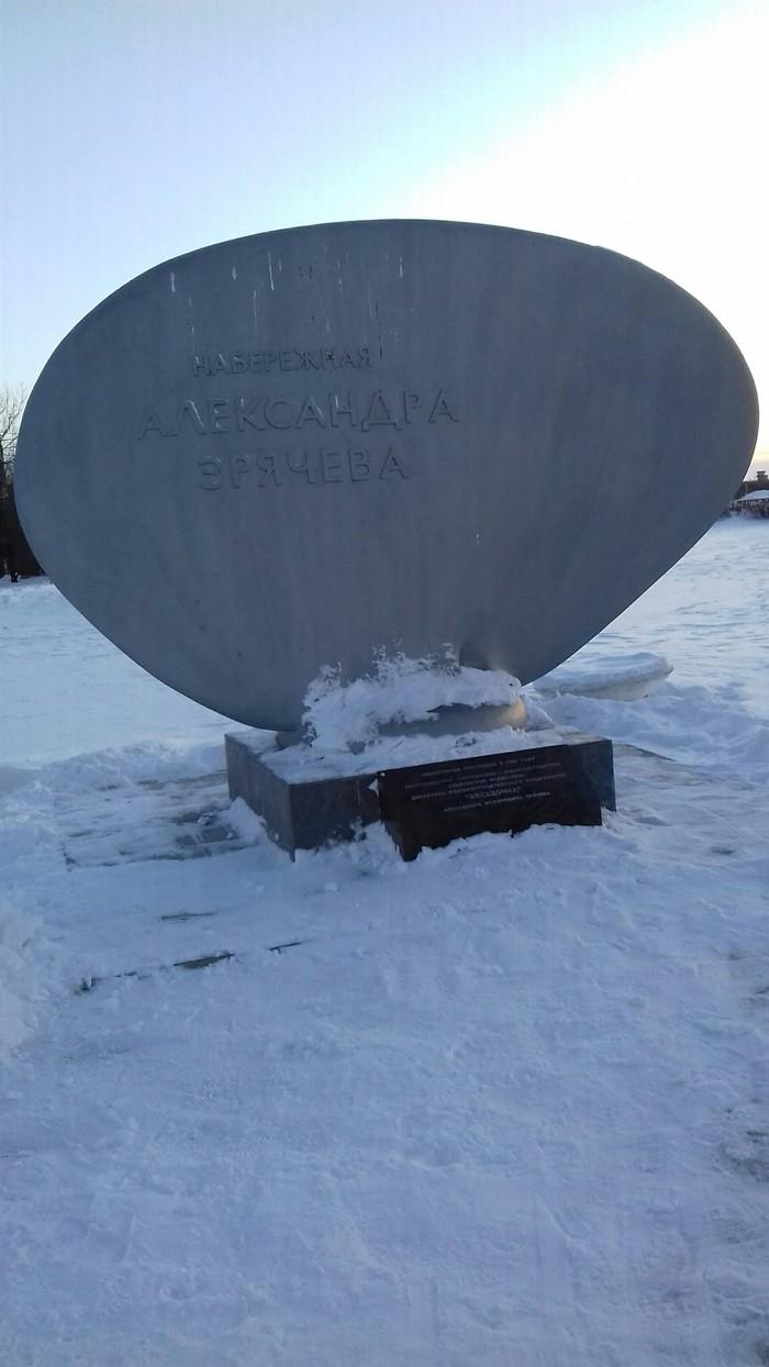 Остров в Белом море. Белое море, Крайний север, Фотография, Длиннопост