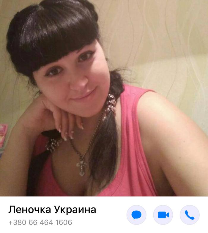 Сайт знакомств Mamba кинул меня на 14000 рублей! Мошенники, Мошенничество, Интернет-Мошенники, Знакомства, Сайт знакомств, Длиннопост
