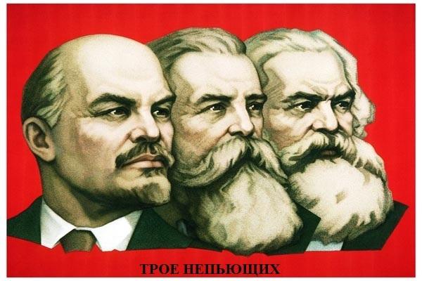 Детство в СССР или бедная мама Бюст, Ленин, КПСС, Николай, Длиннопост