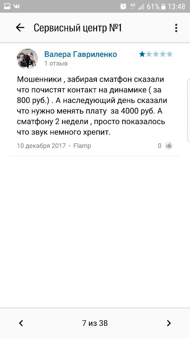 Наказание количества дней ремонтируем телефона по гарантии - ремонт в Москве видеокамеры бескорпусные черно белые форум по ремонту