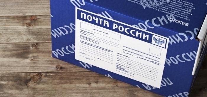 Из «Почты России» хотят сделать российский AliExpress. Почта России, Aliexpress, Долбанные монополисты