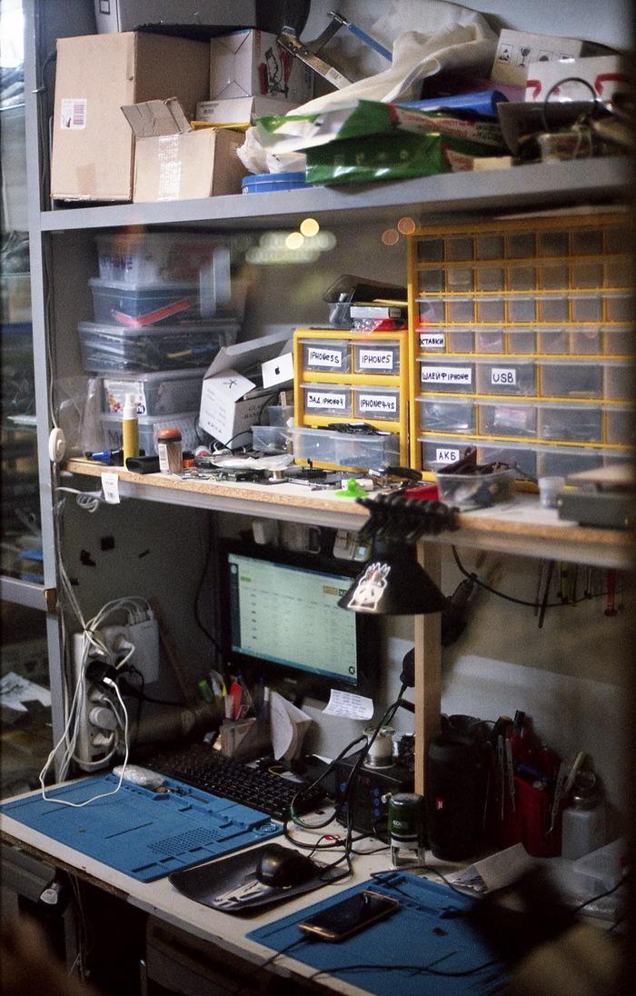 Рабочее пространство Моё, Фотография, Фотопленка, 35мм, Nikon, Fujifilm