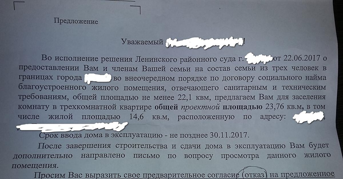 В какой суд подавать заявление о клевете