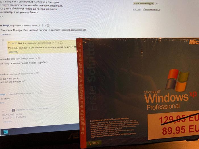 Случайно наткнулся... Microsoft, Windows, Windows XP, Операционная система, Неожиданно, Неожиданность, Сюрприз, Длиннопост