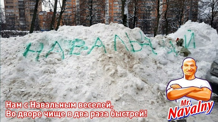 https://cs10.pikabu.ru/post_img/2018/02/10/10/1518283886177924111.jpg