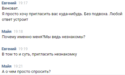 kak-sprosit-devushku-pokazat-pizdu-porno-narezki-dvoynoe-proniknovenie