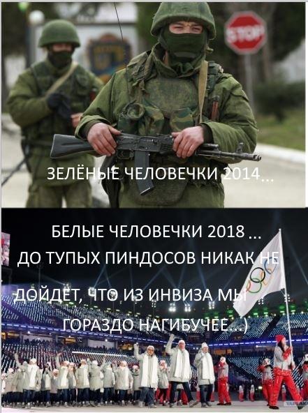 Наши победят..)