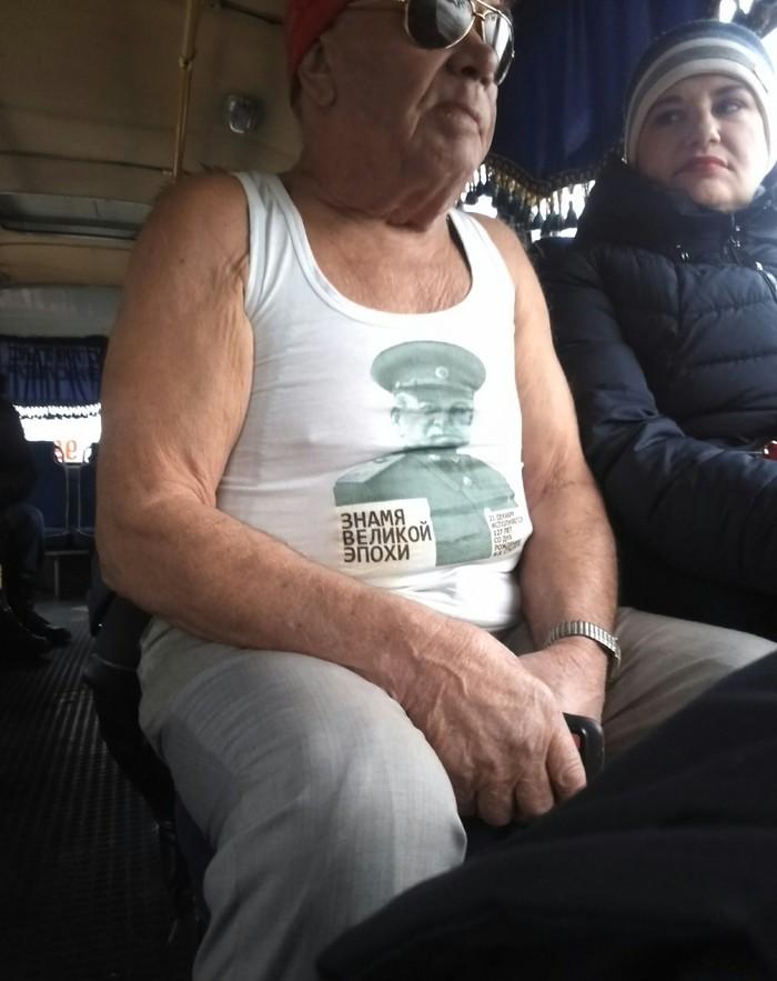 Дед, просто дед Закалка, Дед, Бийск