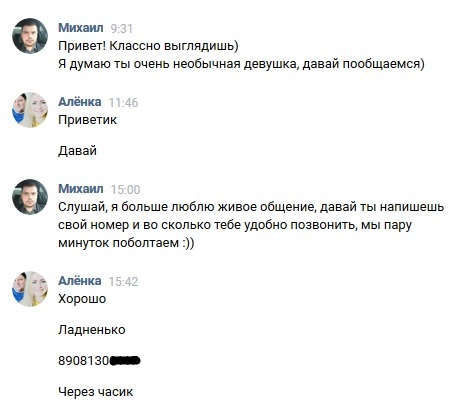 ya-devushka-hochu-seksa-moy-nomer-telefona-keti-perri-nd-porno