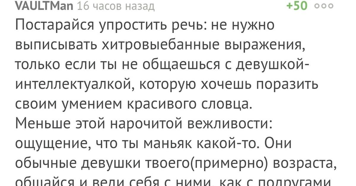 peresplyu-s-devushkoy-za-dengi