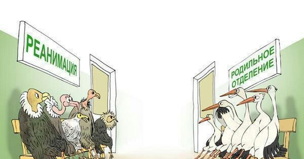 Смешные картинки про работу медиков, для учителя класса