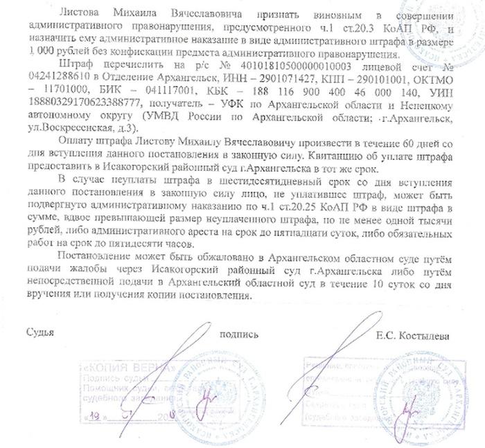 Справка из онкодиспансера Проезд Энтузиастов Справка о свободном посещении вуза Чкаловская