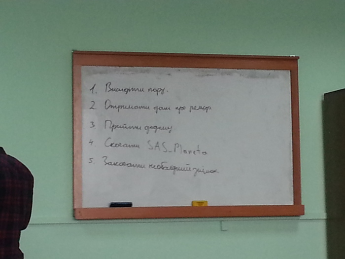 Студенчество Студенты, Геодезия, Преподаватель