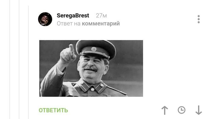 Большевики гулаг секс и женщины