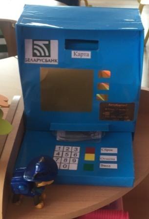 Банкомат - развивающая игрушка для детского сада Развивающее, Игра своими руками, Детский сад, Банкомат, Игра-Банкомат, Длиннопост