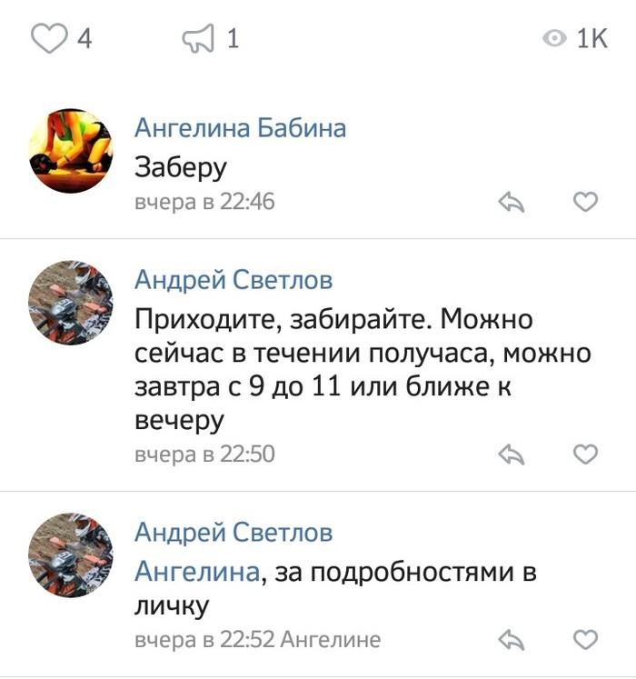 Яжмать мне по*бать! Яжмать, Подслушано, Митино, Длиннопост, ВКонтакте