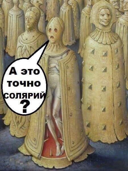 Страдающее средневековье Страдания, Средневековье, Длиннопост