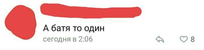 Дуров. Скриншот, ВКонтакте, Телега, Комментарии