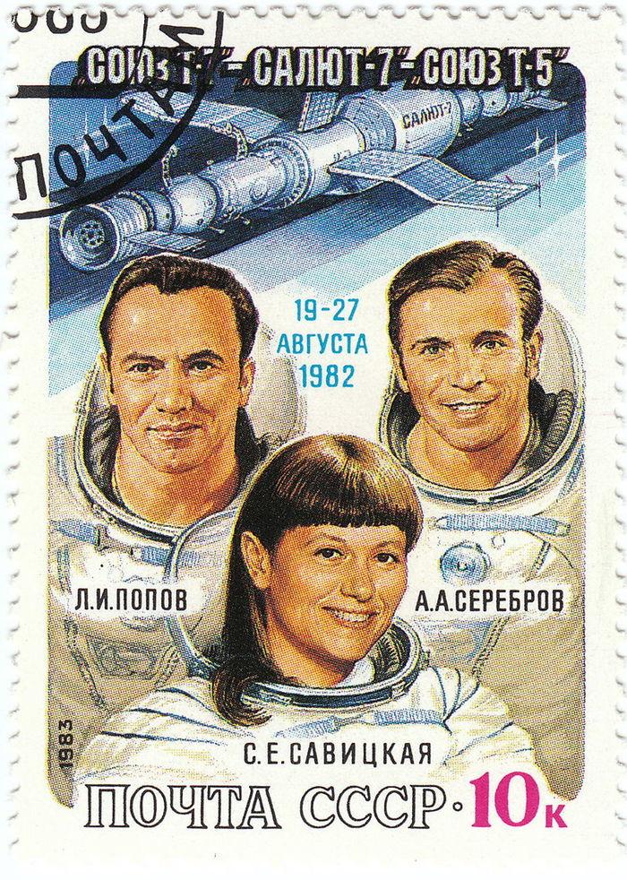 Секс в космосе Космос, Секс