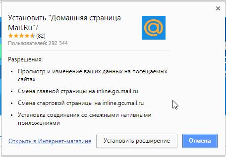 "Mail.ru незнакомо слово ""ненавязчивость"" Mailru, Mailru Group, Ненавязчиво, Говно"