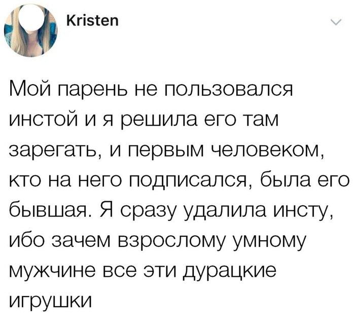Л-логика