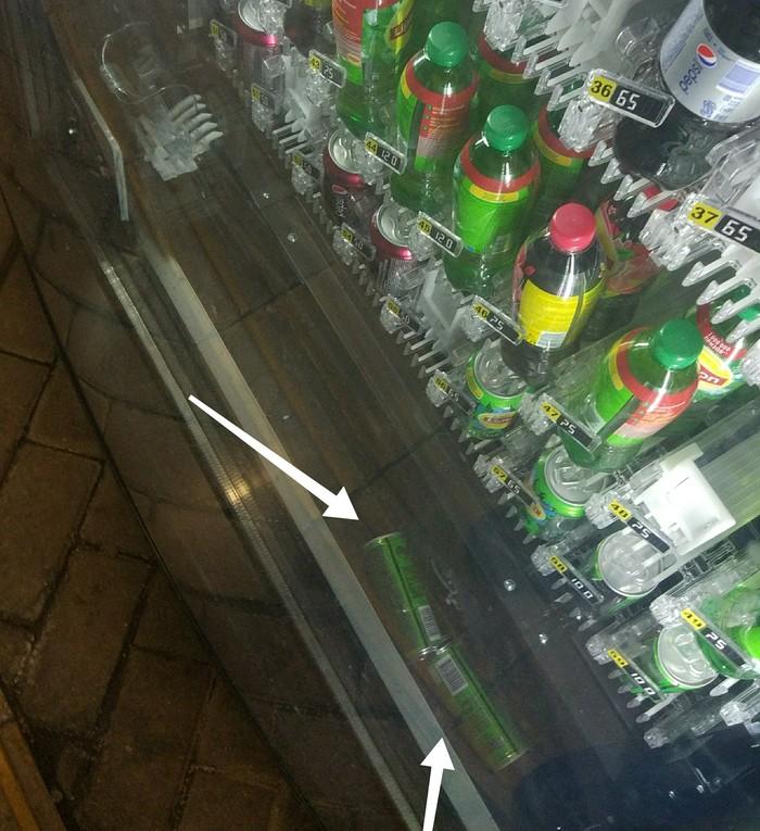 Интересные новости за сегодня Автомат с газировкой, Энергетики, Fail, Москва