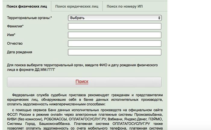 15 фишек для сбора информации о человеке в интернете. поиск, информация, IT, Найти человека, хакер, длиннопост