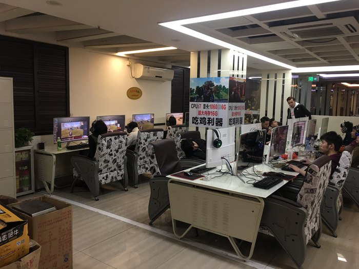 Приз в компьютерном клубе в Китае Китай, Курица, Pubg, Компьютерный клуб, Длиннопост, Компьютерные игры