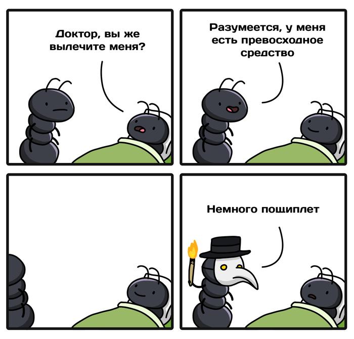 https://cs10.pikabu.ru/post_img/2018/02/22/6/1519289016175918654.jpg